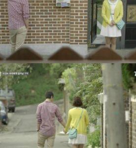 행복한 나를 - 김예림