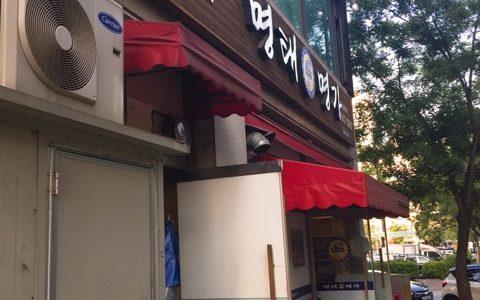 【チャクチョン(鵲田)】近所で美味しい焼き魚!ミョンテミョンガ
