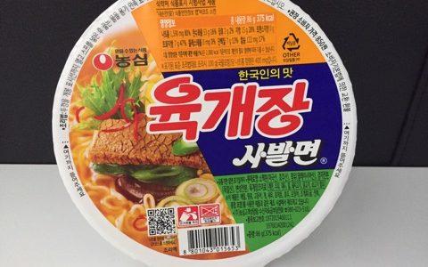 【韓国グルメ】韓国人の味!ユッケジャンカップ麺
