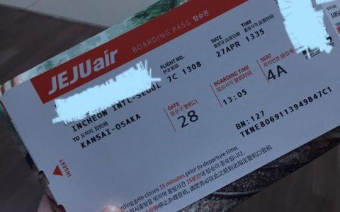 【大阪旅行】韓国人と行く!大阪旅行・1日目/絶品焼肉!