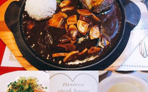 【仁川/ブピョン(富平)】仁川でハンバーグを食べるなら♪ウェスタンステーキ
