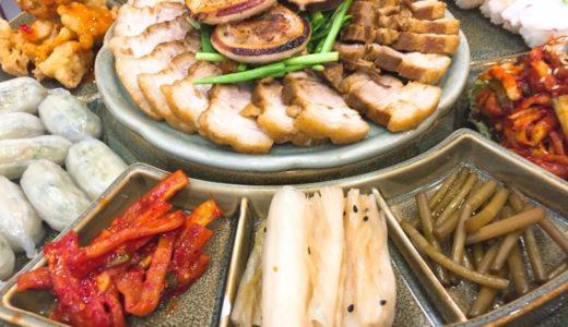 【仁川/ケサン(桂山)】海鮮とお肉を一度に!タオン皇帝海鮮タコポッサム