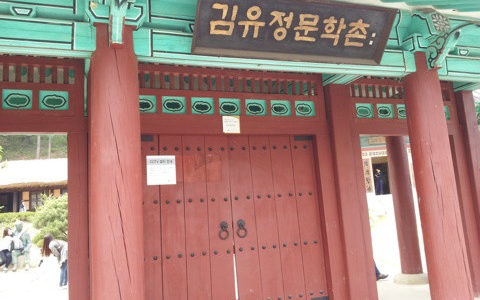 【韓国国内旅行】春川旅行♪ パート2