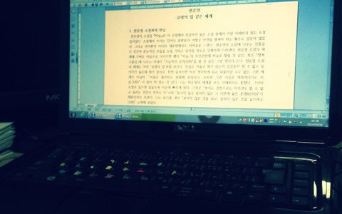 【韓国大学院】課題課題ㅠ