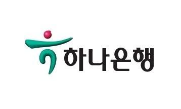 【韓国生活】韓国の銀行について