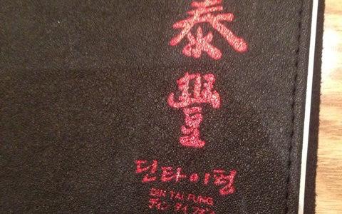 【韓国グルメ】タイムスクウェアでお得に中華♪