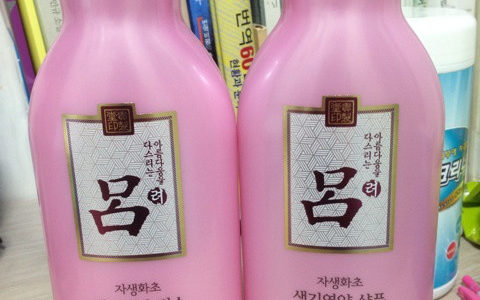 【韓国生活】良いものは良い