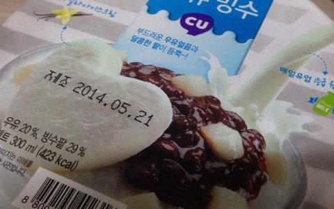 【韓国コンビニ】CU ウユパッピンス♪