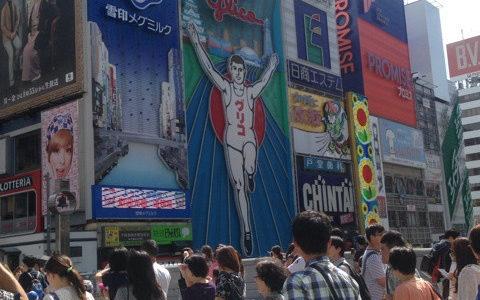 【日本国内旅行】大阪なう!