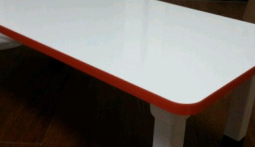 【韓国大学院】テーブル届きました♪