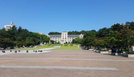 【韓国大学院】新学期スタート!
