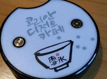 【韓国グルメ】念願の!