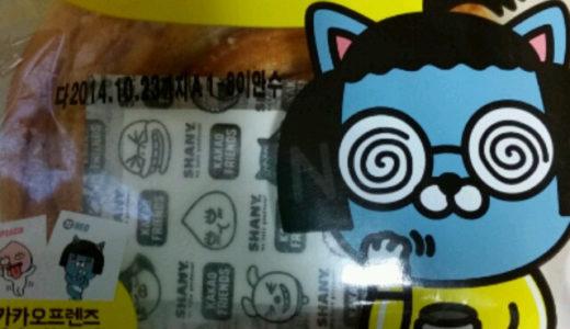 【カカオフレンズ】新カカオフレンズパン!