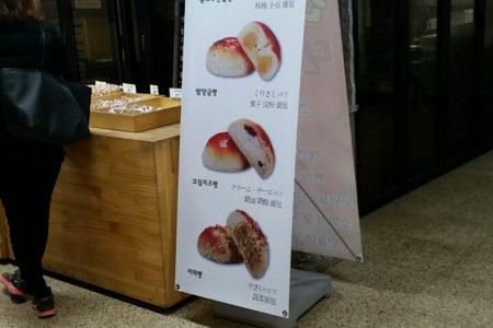 【韓国大学院】思わず...