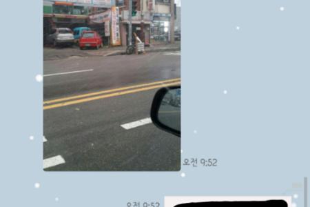 【韓国大学院】カトクにも雪♪