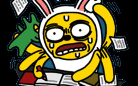 【カカオフレンズ】ムジ!