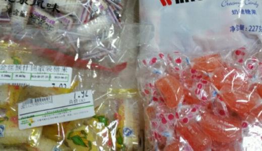 【韓国生活】中国のお菓子(^^)