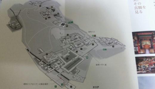 【ブログ記者団】在韓日本人ネットワーク第3期ブログ記者団発足式&ツアーに行ってきました!3