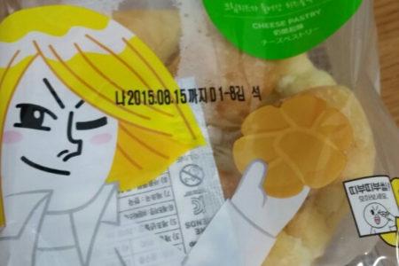 【韓国コンビニ】LINEパン パート2