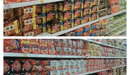 【ブログ記者団】韓国のスーパーマーケット/ホームプラスに行ってきました!