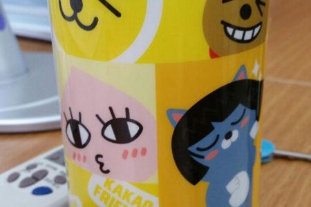 【カカオフレンズ】カカオフレンズ with 歯磨き粉&リップバーム