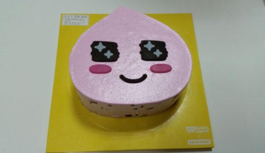 【カカオフレンズ】カカオフレンズ with ベスキンラビンス実食
