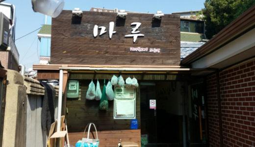 【ブログ記者団】 ○○を食べるならここがオススメ!/安くておいしいプルコギ