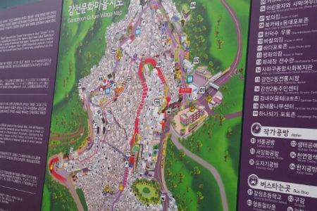 【ブログ記者団】昌原&釜山ツアー4
