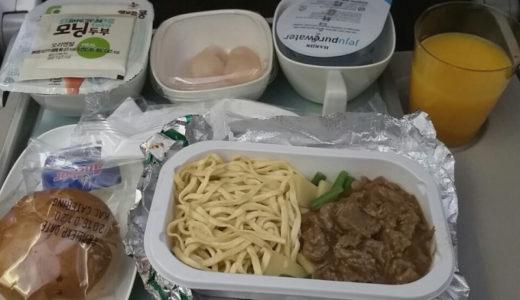 【台湾旅行】1日目-空港&ホテル&小龍包