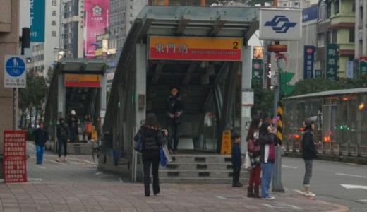 【台湾旅行】3日目-永康牛肉麺