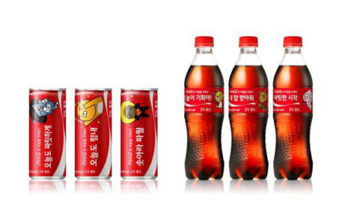 【カカオフレンズ】コーラとコラボ!