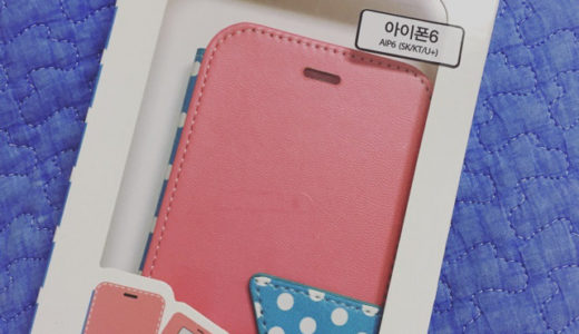 【韓国ダイソー】iphone6ケース@ダイソー