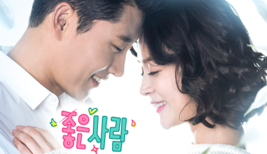 【MBC】☆現在MBCで放送中のドラマ☆