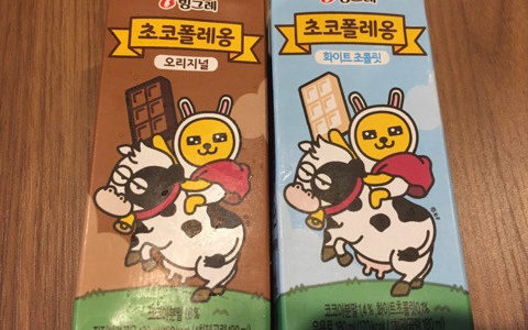 【カカオフレンズ】ついに発見!ムジのチョコ牛乳!