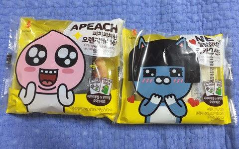 【カカオフレンズ】カトクパン アピーチ&ネオ!