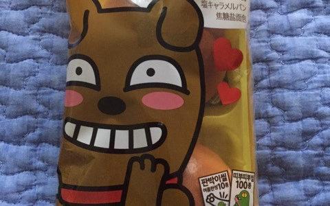 【カカオフレンズ】カトクパン フロド!