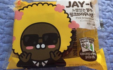 【カカオフレンズ】カトクパン ジェイジー!