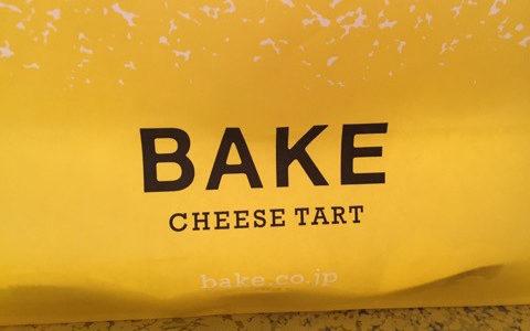 【韓国グルメ】韓国でBAKEのチーズタルト!