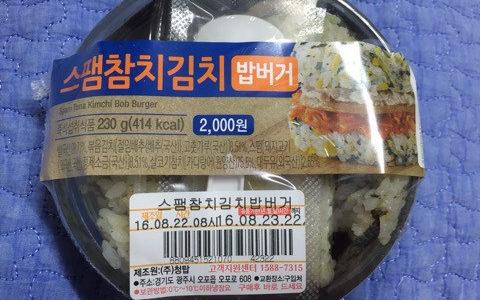【韓国コンビニ】韓国のコンビニ弁当が進化した!