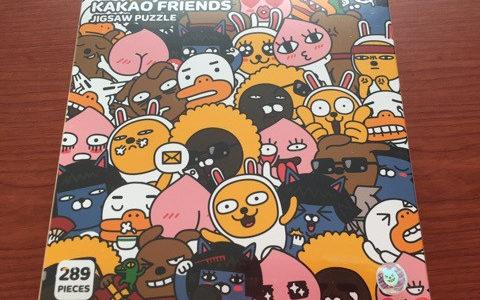 【カカオフレンズ】カカオフレンズ パズルに挑戦!