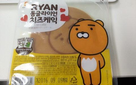 【カカオフレンズ】ライアンのチーズケーキ!