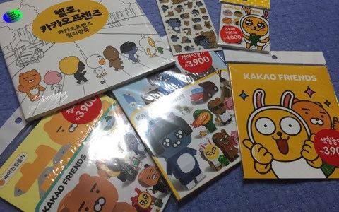 【カカオフレンズ】アラジンで注文した本が届きました!