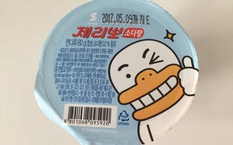 【カカオフレンズ】カカオフレンズ ジェリッポ全種類ゲット!