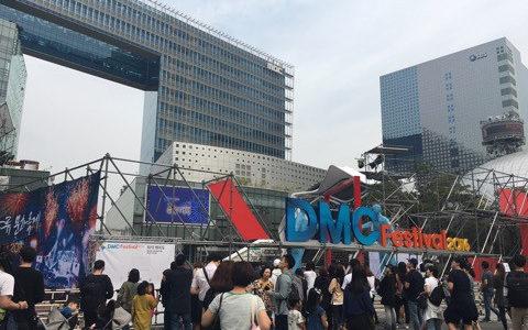 【MBC】DMCフェスティバルスタート!!