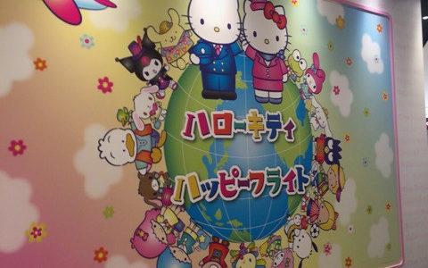 【日本国内旅行】新千歳空港散策!