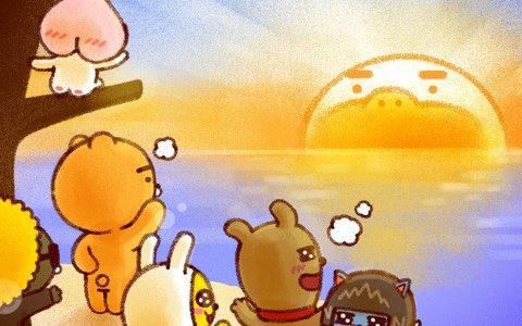 【韓国生活】あけましておめでとうございます!