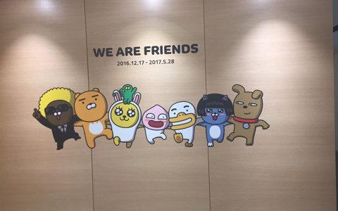 【弘大カカオフレンズ②】ネタバレ注意!カカオフレンズミュージアム