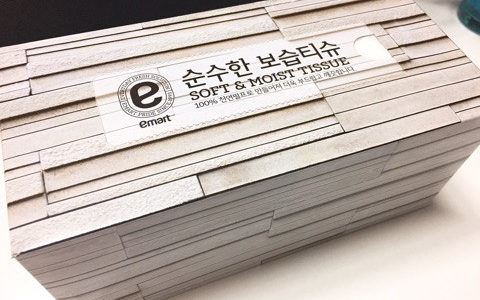 【韓国生活】これからの季節におすすめ!Eマートの保湿ティッシュ