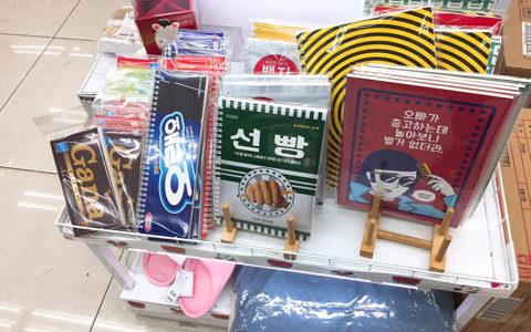 【韓国ダイソー】ダイソー&アートボックスで発見!