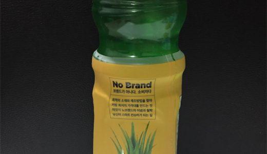 【韓国グルメ】リピしまくり!Eマートのアロエドリンク